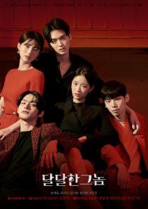 The Sweet Blood: Season 1