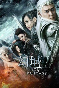 Ice Fantasy: Season 1