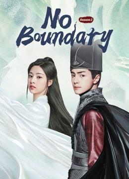 No Boundary S2