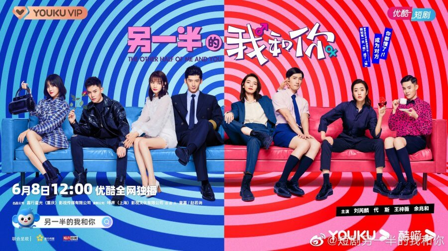 The Other Half of Me and You: 1×16