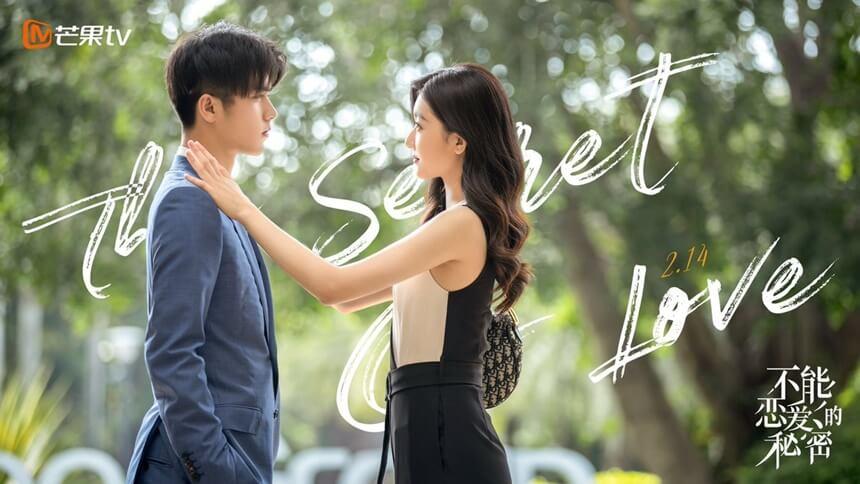 The Secret of Love: 1×12