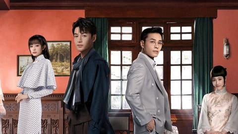 The Master of Cheongsam